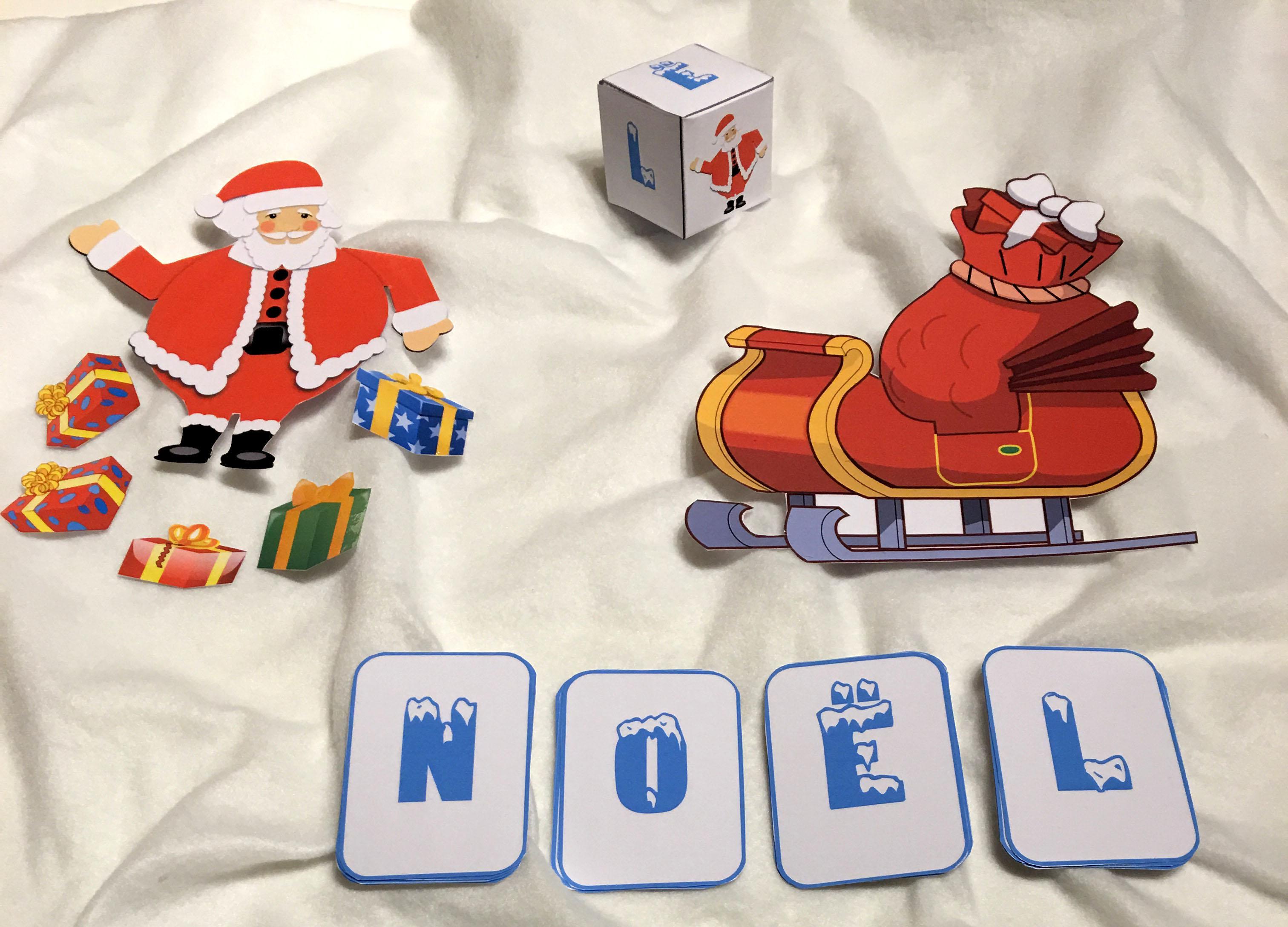 jeu_les 5 derniers cadeaux